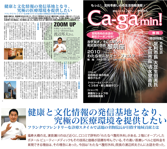 2014-08-press